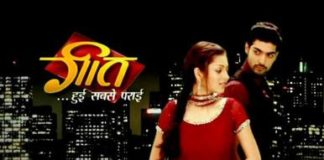 Geet Update Friday 10 January 2020 On Starlife