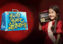 Kulfi The Singing Star Update 24 January 2020 On Starlife.