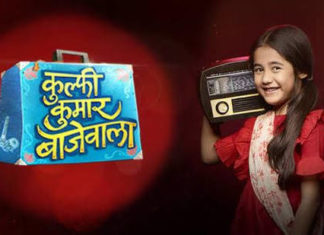 Kulfi The singing Star Update Tuesday 28th January 2020 On Starlife