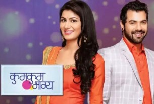 Twist of fate Friday 7 August 2020 Update