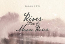 River Where The Moon Rises Episode 1 Season 1