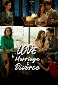Love (ft. Marriage and Divorce) Season 2 Episode 9