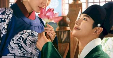 The King's Affection Season 1 Episode 1
