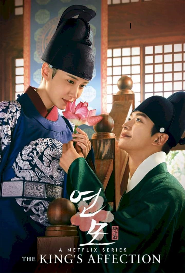 The King's Affection Season 1 Episode 2